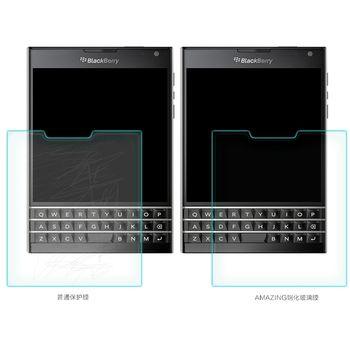 Nillkin Tvrzené Sklo H pro BlackBerry Passport