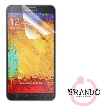 Fólie Brando čirá - Samsung Galaxy Note 3 Neo