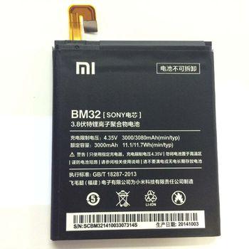 Xiaomi originální baterie BM32 pro Mi4