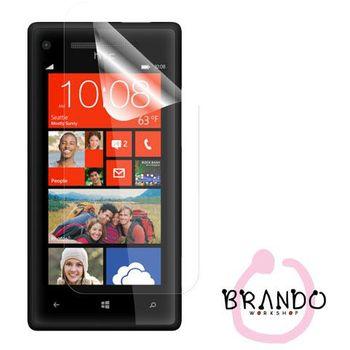Fólie Brando - Windows Phone 8S by HTC