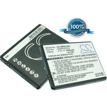 Baterie Samsung pro S5570 Galaxy Mini, Wave 533, 723, S5250, Li-ion 3,7V 1200mAh