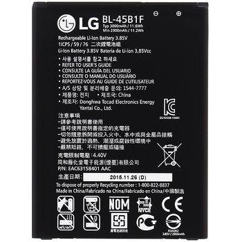 Baterie BL-45B LG 3000mAh Li-Ion (Bulk)
