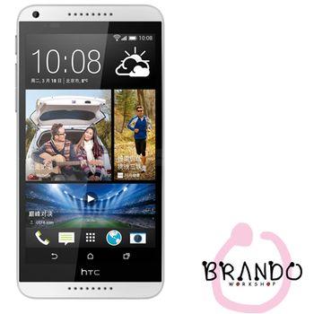 Brando ochranná fólie pro HTC Desire 816, čirá
