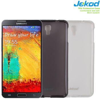 Jekod TPU silikonový kryt pro Samsung N9100 Galaxy Note 4, bílý