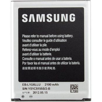 Samsung baterie EB-B600BEB pro Samsung Galaxy S4 (i9505), 2600mAh, eko-balení