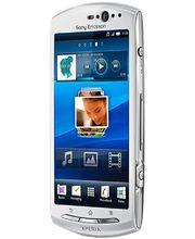 Sony Ericsson Xperia neo V - bílá