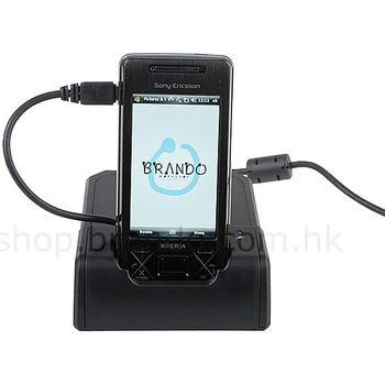 Kolébka Brando USB Cradle - Sony Ericsson Xperia X1