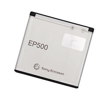 Sony originální baterie EP500 pro Vivaz/Vivaz Pro a Xperia Mini/Mini Pro/X8, Li-Ion, 1200mAh, eko-ba