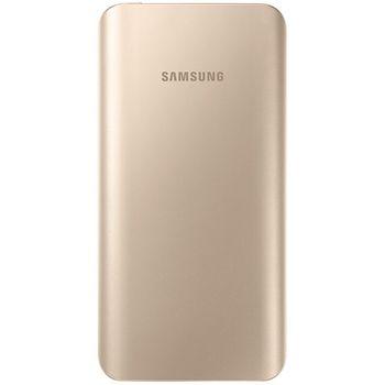 Samsung externí baterie s podporou rychlonabíjení EB-PN920UF, 5200mAh, zlatá