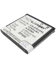 Baterie pro Sony Ericsson Xperia mini pro 1250mAh Li-on