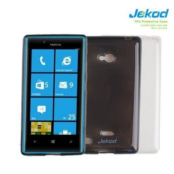 Jekod TPU silikonový kryt Nokia Lumia 720, černá