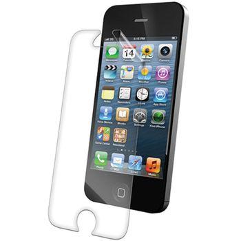 Fólie InvisibleSHIELD Apple iPhone 5 (displej)