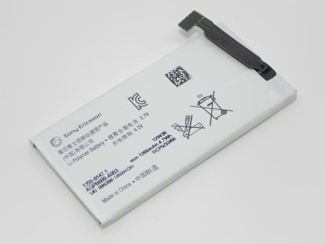 obsah balení Sony baterie 1255-9147 1265mAh eko-baleni + výměna baterie technikem na prodejně