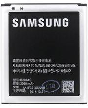 Samsung baterie EB-B200AC Li-Ion 2000mAh bulk