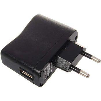 Kidigi cestovní nabíječka / síťový adaptér AC/USB 550mAh + microUSB kabel