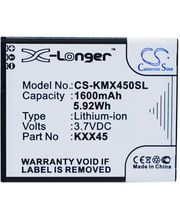 Baterie pro Kazam Trooper 2 4.5, 1600mAh, Li-ion