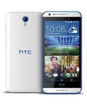 HTC Desire 620G Dual SIM, bílo-modrý
